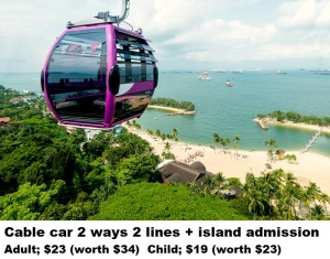 15- cable car